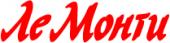 Ле Монти